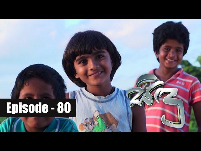 Sidu Episode 80