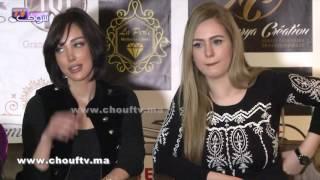 بالفيديو:بسمة بوسيل تكشف لأول مرة طبيعة غيرتها على زوجها تامر حسني وها كيفاش كتصرف معاه |