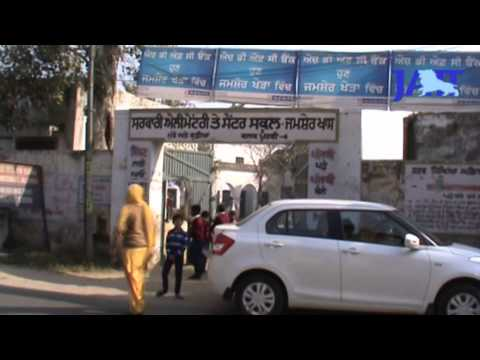 6# Jamsher Khas - Thana, Bijli Ghar, Bus Adda, School, Bank, Post Office - Nov 2012