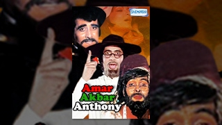 Amar Akbar Anthony (1977) Bollywood Movie Amitabh