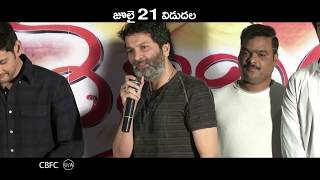 celebs-best-wishes-to-vaishakham-movie