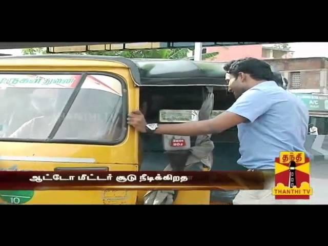 Is New Auto Fare Scheme Following In Chennai? - Special News Package