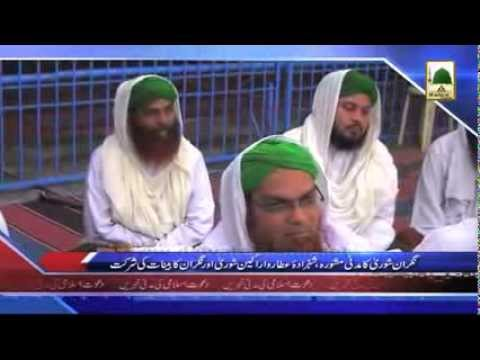 Dawateislami Ki Madani Khabrain 04 March 2014
