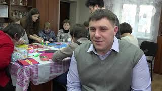В Артёме открылся класс социальной адаптации инвалидов