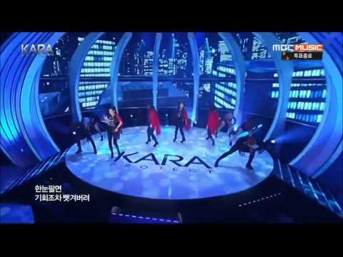 Hình ảnh trong video 100415 KARA Lupin @ M!Countdown