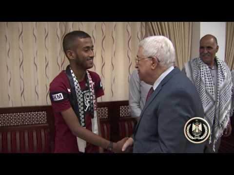 الرئيس يستقبل عائلة الشهيد الأسير ياسر حمدوني
