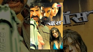 The Boss of the Underworld - ( Telugu to Hindi Dubbed Movie)