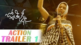Jyothi Lakshmi Action Trailers(2) - Charmme Kaur, Puri Jagannadh