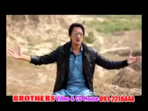 NEW PASHTO 2014 SONG PASHTO NEW SINGER SAD SONG NA DE DIN NA