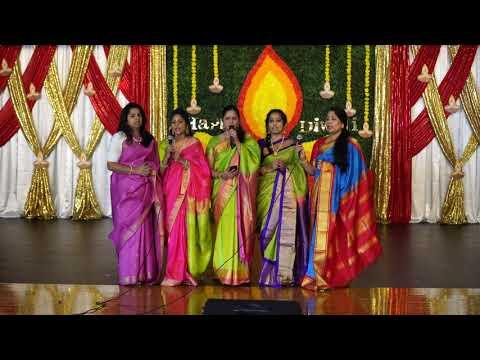 Sri Rama Chandra Krupaalu