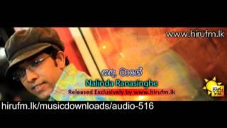 Sanda waage - Nalinda Ranasinghe