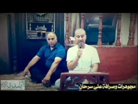 نحف تكبيرات عيد الاضحى 2014 من المسجد القديم والمصلى