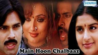 Main Hoon Chalbaaz Part 1 Of 15 Pawan Kalyan Hindi