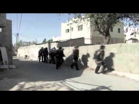 Raw: Israeli Forces Kill Suspected Militant