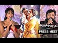 Dongodochadu Press Meet in Hyd || Amala Paul || Bobby Simha || Prasanna || Thiruttu Payale 2