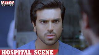 Yevadu Movie| Ram Charan Entry In Hospital Scene| Ram