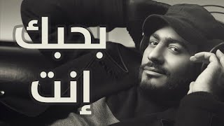 voir video clip de tamer-hosni-mp3