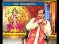 """శ్రావణమాసంలో ఆచరించుకునే పండుగలు..?   Discussion on """"Shubha Sravanam""""   Bhakthi TV"""