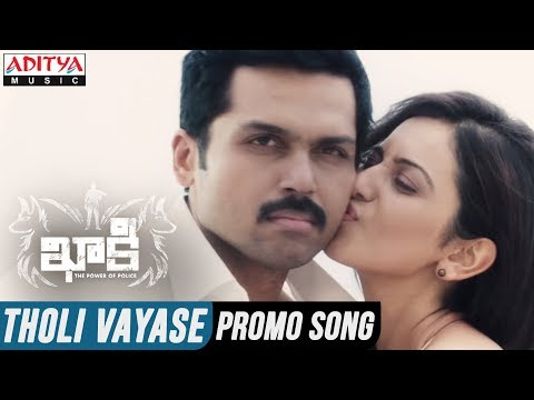 Tholi-Vayase-Video-Song----Khakee-Telugu-Movie