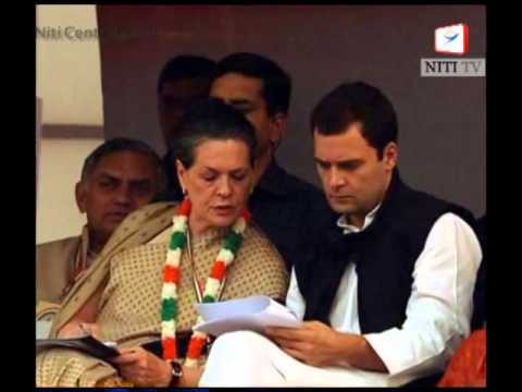 Delhi court summons Sonia, Rahul Gandhi in National Herald scam