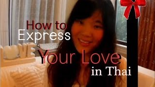 [Learn Thai] How to express your love in Thai