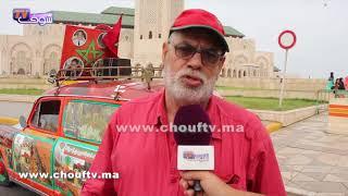 مواطن يعبر عن حبه وولائه للملك محمد السادس بهذه الطريقة و   يقدم له تهنئة خاصة بمناسبة عيد الشباب   |   خارج البلاطو