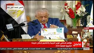 وزير التربية والتعليم يعلن أسماء أوائل