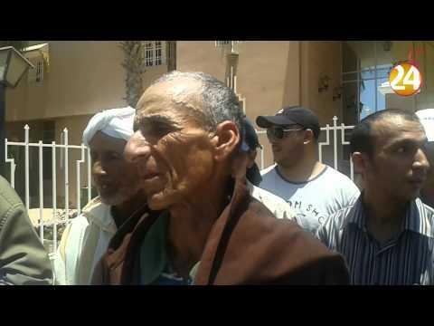 سكان المعدر يحتجون أمام محكمة تيزنيت