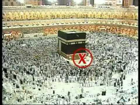 Hajj & Umrah Made Simple Live from Makkah in Urdu/Hindi (5th Pillar of Islam)