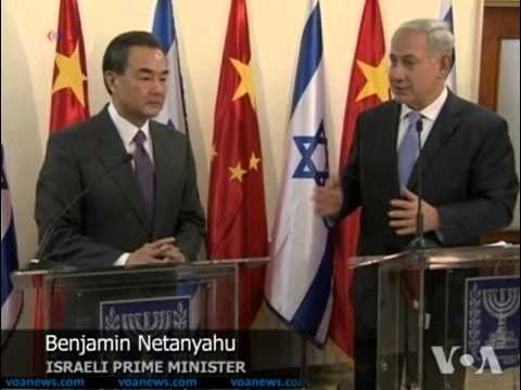 Chinese FM in Middle East Hoping to Facilitate Peace Deal