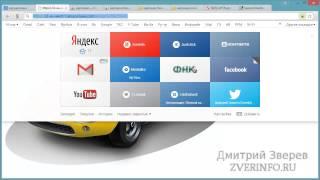 Дудл видео - поиск и добавление картинок