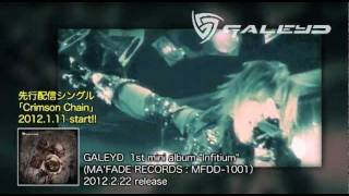 GALEYD - Crimson Chain