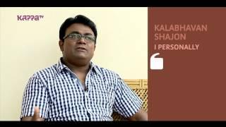 Kalabhavan Shajon i Personally 07-02-14