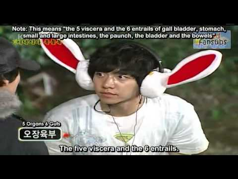 ENG SUB 090628 1 Night 2 Days Episode 111 Shouting With Silence Cut