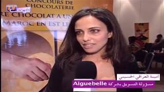 النشرة الاقتصادية بالعربية 19-04-2013   |   إيكو بالعربية