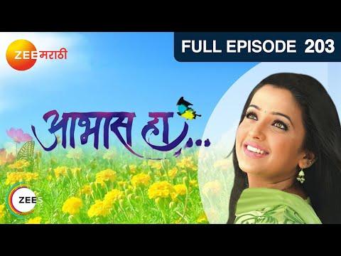 Episode 203 - 20-01-2012