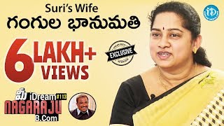 Gangula Bhanumathi Exclusive Interview..