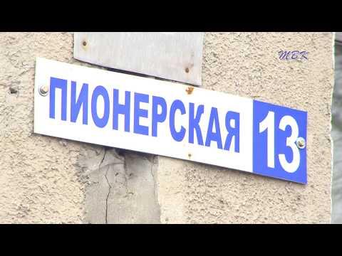 22 тысячи рублей украли у бердчанки в салоне красоты на Комсомольской, 14