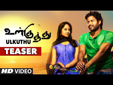 Ul Kuthu - Official Teaser