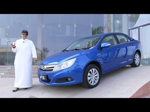 سيارة BYD F5 الصينية تغزو الأسواق السعودية