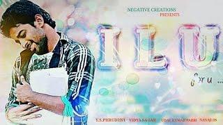 I L U : Latest Telugu Short Film 2015