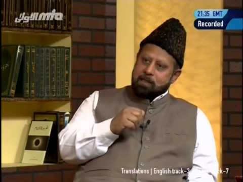 Urdu Rahe Huda 19th April 2014 - Ask Questions about Islam Ahmadiyya