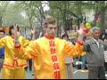 Métodos De Torturas Usados Contra Praticantes De Falun Gong