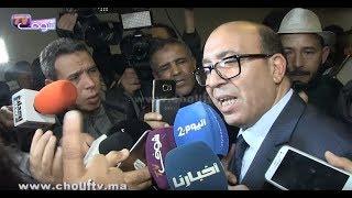 بالفيديو...محاصرة ممثل الجامعة من طرف المنخرطين لحظة انسحاب حسبان |