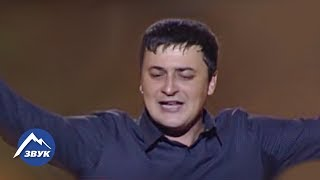Магамет Дзыбов - Нальчик