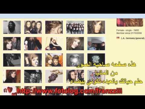 الحراميه دلوعه احيه ونكاتها الوهميه لجين بنت فواز ولينا بنت بدر2013