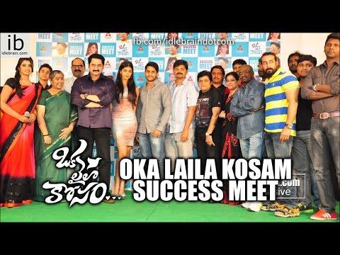 Oka Laila Kosam success meet