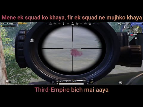PUBG | Squad wiped,  Player Review, Third-empire | Funny Ending