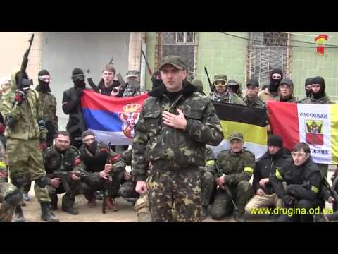 Appeal to the Serbs from Odesskaya Drugina
