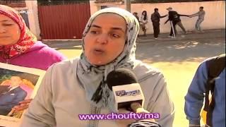 شوفو المعاناة و التهميش لكيعاني منها المعاق   روبورتاج